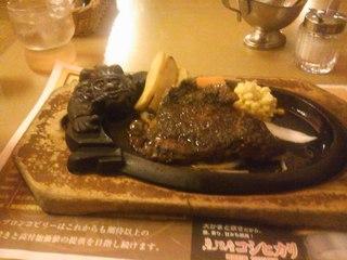 ぶどう牛厚切りロースステーキ