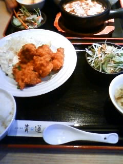 鶏唐揚げ定食 キンカン入りタルタリソース添え