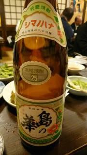 八丈焼酎 島の華(シマノハナ) 一升瓶