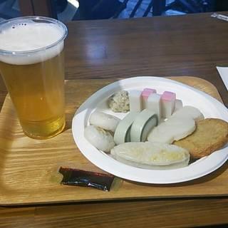 箱根ビールオリジナルグラス