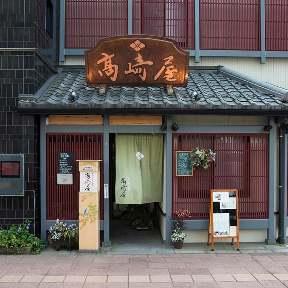 加賀料理 魚半|金沢駅のおすすめグルメ|宴会・ …