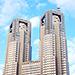 「都庁前・西新宿・初台」
