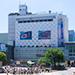 「渋谷東口・南口」